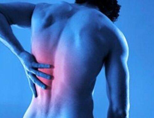 Болит спина…