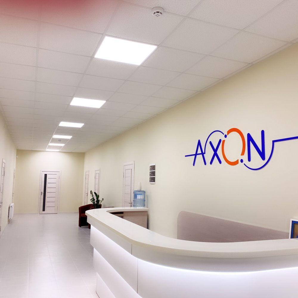 холл медицинского центраaxon (Херсон)