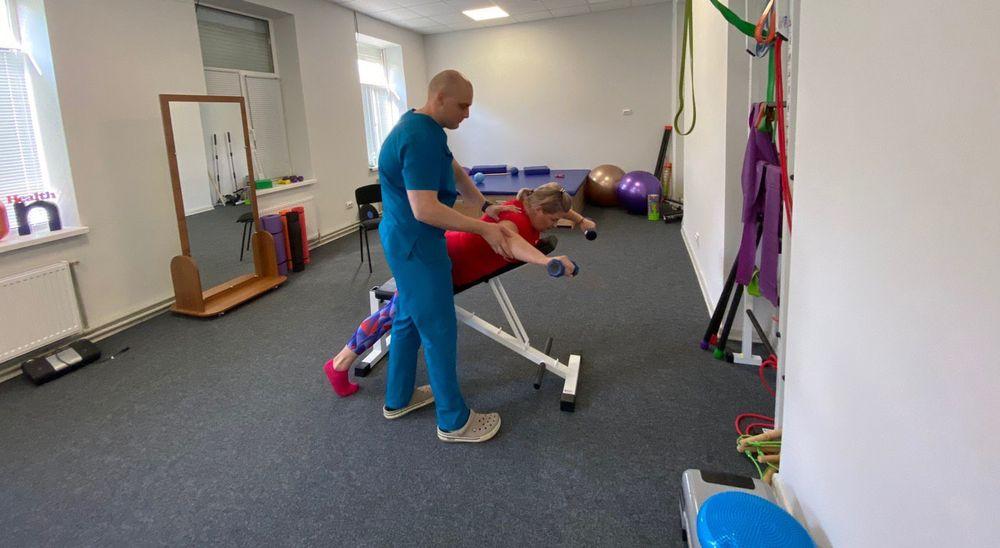 кинезиотерапия упражнения в медицинском центре AxonХерсон