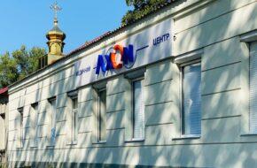 медицинский центр AXON фасадфото