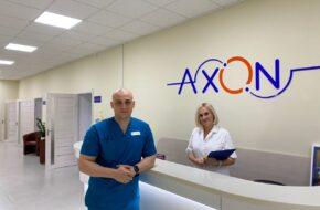 С улыбкой встречаем каждого пациента в Axon фото