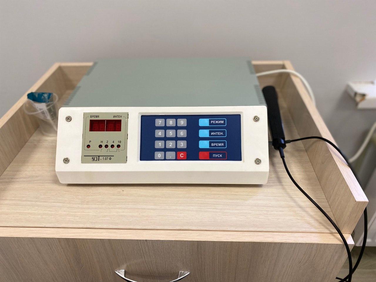 современное оборудование в медцентре AxonХерсон