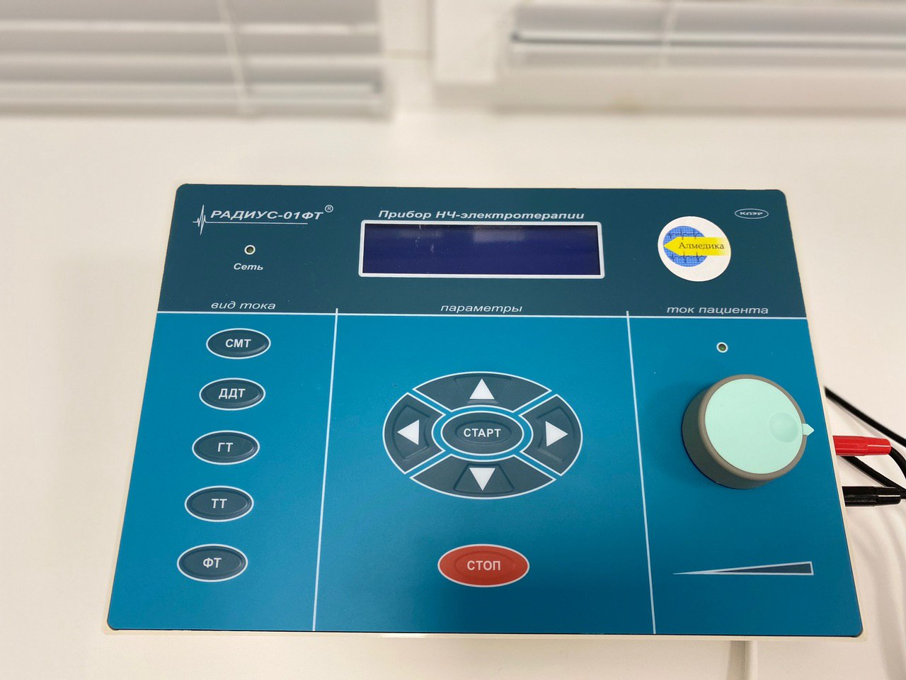 современное оборудование в медицинском центре AxonХерсон