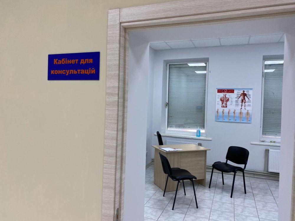кабинет для консультации в центре axon Херсон