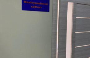 манипуляционный кабинетв Axonфото