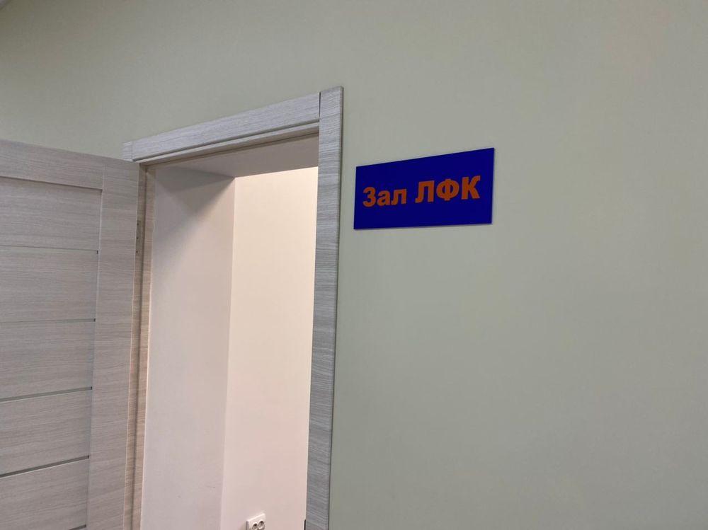 зал ЛФК в центре axon Херсон