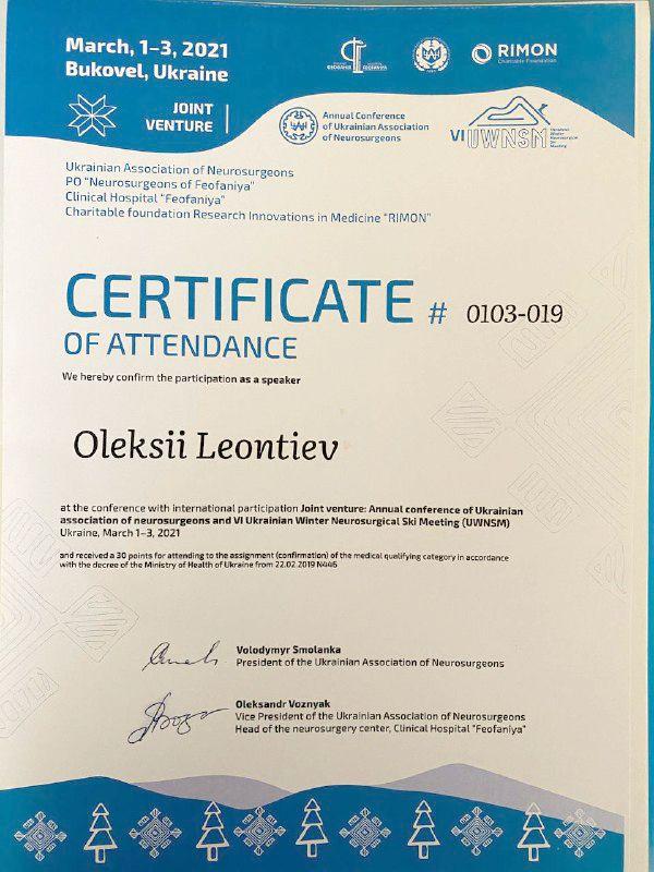 bukovel-Леонтьев Алексей сертификатфото