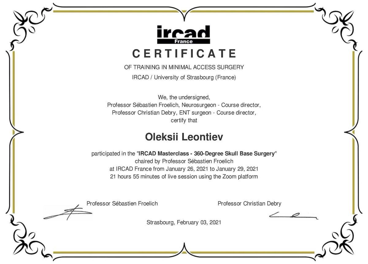 ircad-Леонтьев Алексей сертификатфото