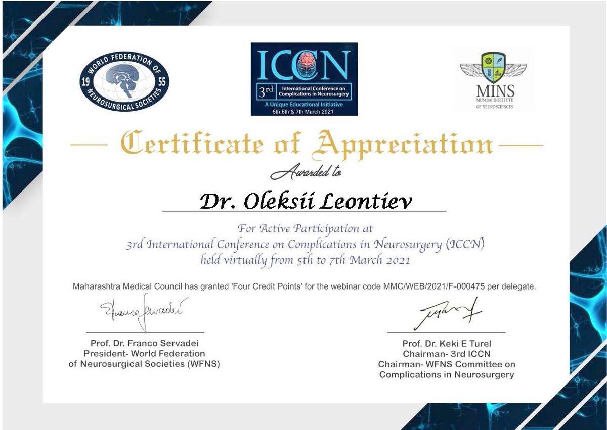 iron-Леонтьев Алексей сертификатфото