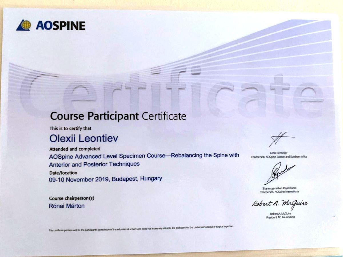 Леонтьев Алексей сертификат фото-2